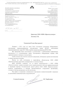 Казанский пороховой завод