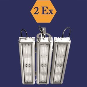 Explosion-proof lighting fixtures, zone 2