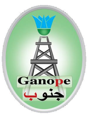 ganopelogo Из России в Египет